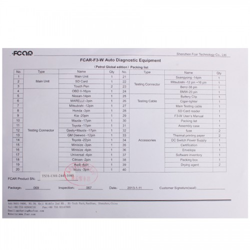 FCar Diagnostic Tool - Fcar-F3-W (World Cars)
