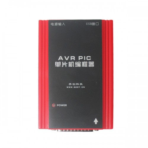 Auto Meter Microcontroller Programmer for Chinese Cars