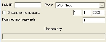 Mercedes Benz WIS Standalone Keygen Software Download
